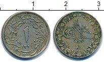 Изображение Монеты Египет 2/10 кирша 1911 Медно-никель XF Мухаммад V