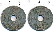 Изображение Монеты Египет 10 миллим 1916 Медно-никель VF