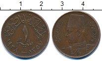 Изображение Монеты Египет 1 миллим 1938 Бронза XF Фарук I