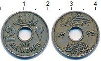 Изображение Монеты Египет 2 миллима 1917 Медно-никель XF