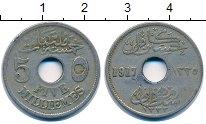 Изображение Монеты Египет 5 мильем 1917 Медно-никель VF Британская оккупация