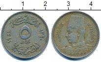 Изображение Монеты Египет 5 мильем 1941 Медно-никель XF Фарук I