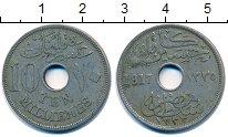 Изображение Монеты Египет 10 мильем 1917 Медно-никель VF