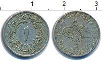 Изображение Монеты Египет 1/10 кирша 1913 Медно-никель XF Мухаммад V