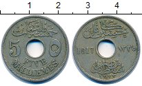Изображение Монеты Египет 5 мильем 1917 Медно-никель XF-