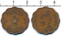 Изображение Монеты Египет 5 мильем 1943 Бронза VF