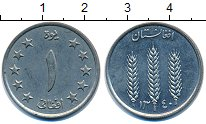 Изображение Монеты Афганистан 1 афгани 1961 Медно-никель XF+