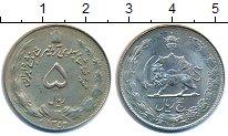 Изображение Монеты Иран 5 риалов 1975 Медно-никель UNC-