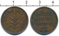 Изображение Монеты Палестина 1 милс 1937 Бронза XF-