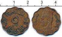 Изображение Монеты Египет 5 мильем 1943 Бронза XF-