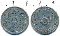 Изображение Монеты Египет 5/10 кирша 1897 Медно-никель XF