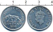 Изображение Монеты Индия 1/4 рупии 1946 Никель UNC-