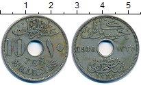 Изображение Монеты Египет 10 мильем 1916 Медно-никель XF-