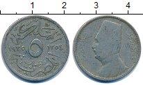 Изображение Монеты Египет 5 мильем 1935 Медно-никель VF