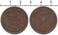 Изображение Монеты Израиль 10 прут 1949 Бронза VF