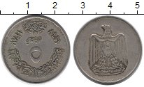 Изображение Монеты Египет 5 пиастров 1967 Медно-никель VF