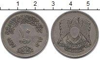 Изображение Монеты Египет 10 пиастр 1972 Медно-никель XF