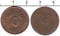 Изображение Монеты Судан 5 миллим 1972 Бронза XF- ФАО.