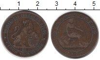 Изображение Монеты Испания 50 сентимо 1870 Медь VF Лев, держащий герб И