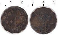 Изображение Монеты Судан 10 кирш 1972 Бронза VF