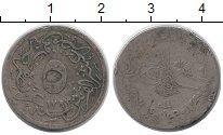 Изображение Монеты Египет 5/10 кирша 1895 Медно-никель VF Абдул Хамид II