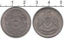 Изображение Монеты Египет 5 пиастров 1972 Медно-никель UNC-