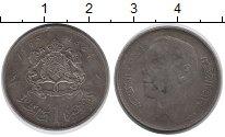 Изображение Монеты Марокко 1 дирхам 1965 Медно-никель VF