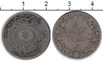 Изображение Монеты Египет 5/10 кирша 1903 Медно-никель VF Абдул Хамид II
