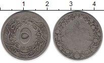 Изображение Монеты Египет 5/10 кирша 1884 Медно-никель VF Абдул Хамид II