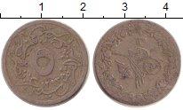 Изображение Монеты Египет 5/10 кирша 1885 Медно-никель XF