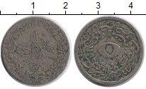 Изображение Монеты Египет 5/10 кирша 1904 Медно-никель VF Абдул Хамид II