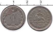 Изображение Монеты Иран 1 риал 1968 Медно-никель XF