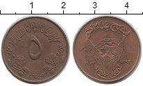Изображение Монеты Судан 5 кирш 1972 Бронза XF
