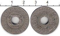 Изображение Монеты Марокко 25 сантим 1921 Медно-никель XF