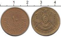 Изображение Монеты Сирия 25 пиастров 1962 Латунь XF