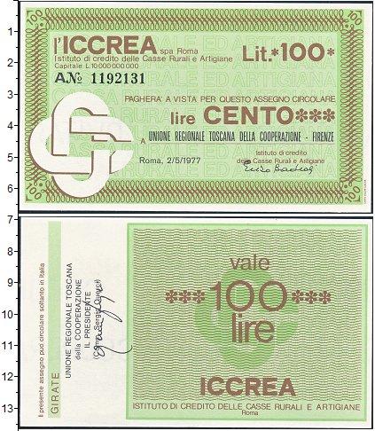 Картинка Банкноты Италия 100 лир  1977