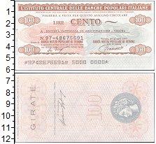 Изображение Боны Италия 100 лир 1977  UNC-