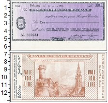 Изображение Боны Италия 100 лир 1976  UNC-