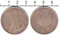 Изображение Монеты Германия ФРГ 10 марок 1997 Серебро XF