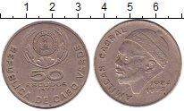Изображение Монеты Кабо-Верде 50 эскудо 1977 Медно-никель XF Амилькар Кабраль