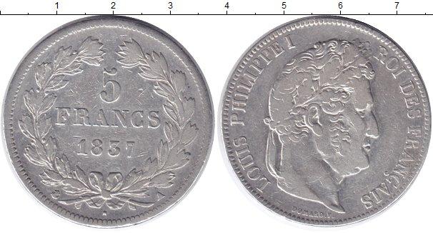 Картинка Монеты Франция 5 франков Серебро 1837