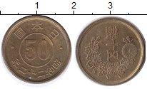 Изображение Монеты Япония 50 сен 0 Латунь XF