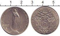 Изображение Монеты Ватикан 1 лира 1939 Медно-никель XF