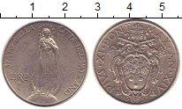 Изображение Монеты Ватикан 1 лира 1935 Медно-никель XF Понтифик  Пий XI.
