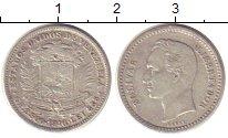 Изображение Монеты Венесуэла 1/2 боливара 1946 Серебро XF Симон Боливар