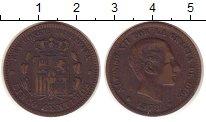 Изображение Монеты Испания 5 сентимо 1873 Медь VF