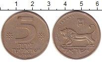 Изображение Монеты Израиль 5 лир 1978 Медно-никель XF