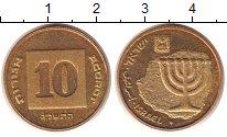 Изображение Монеты Израиль 10 агор 1985 Латунь Proof-