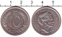Изображение Монеты Дания 10 крон 1981 Медно-никель XF