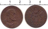 Изображение Монеты Ватикан 10 сентесимо 1932 Медь XF